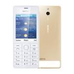 Nokia-515-gold