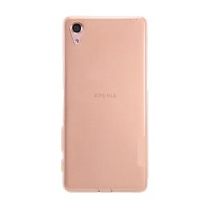 Bao-da-Sony-Xperia-XA-Dual