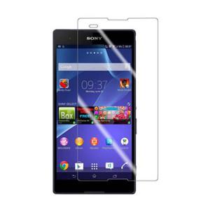dan-cuong-luc-Sony-Xperi--T2