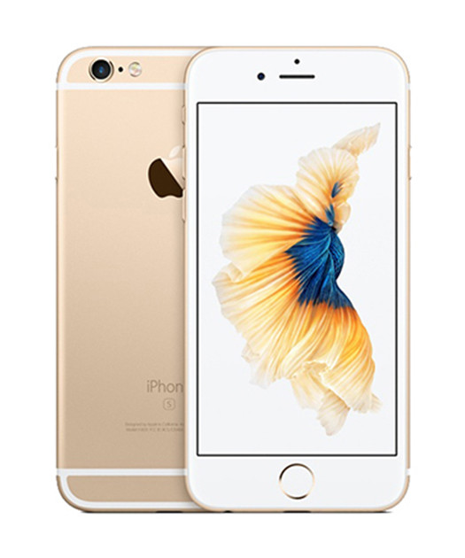 iphone-6s-plus-gold