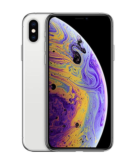iphonexs-max-trang