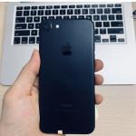 iphone-7g-den-nham