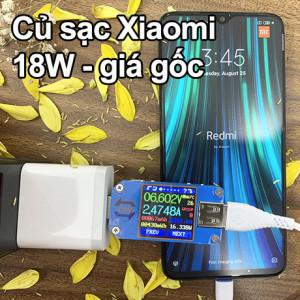 cu-xiaomi-18w