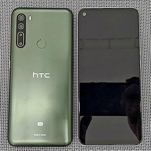 thay-mic-htc-u20-1